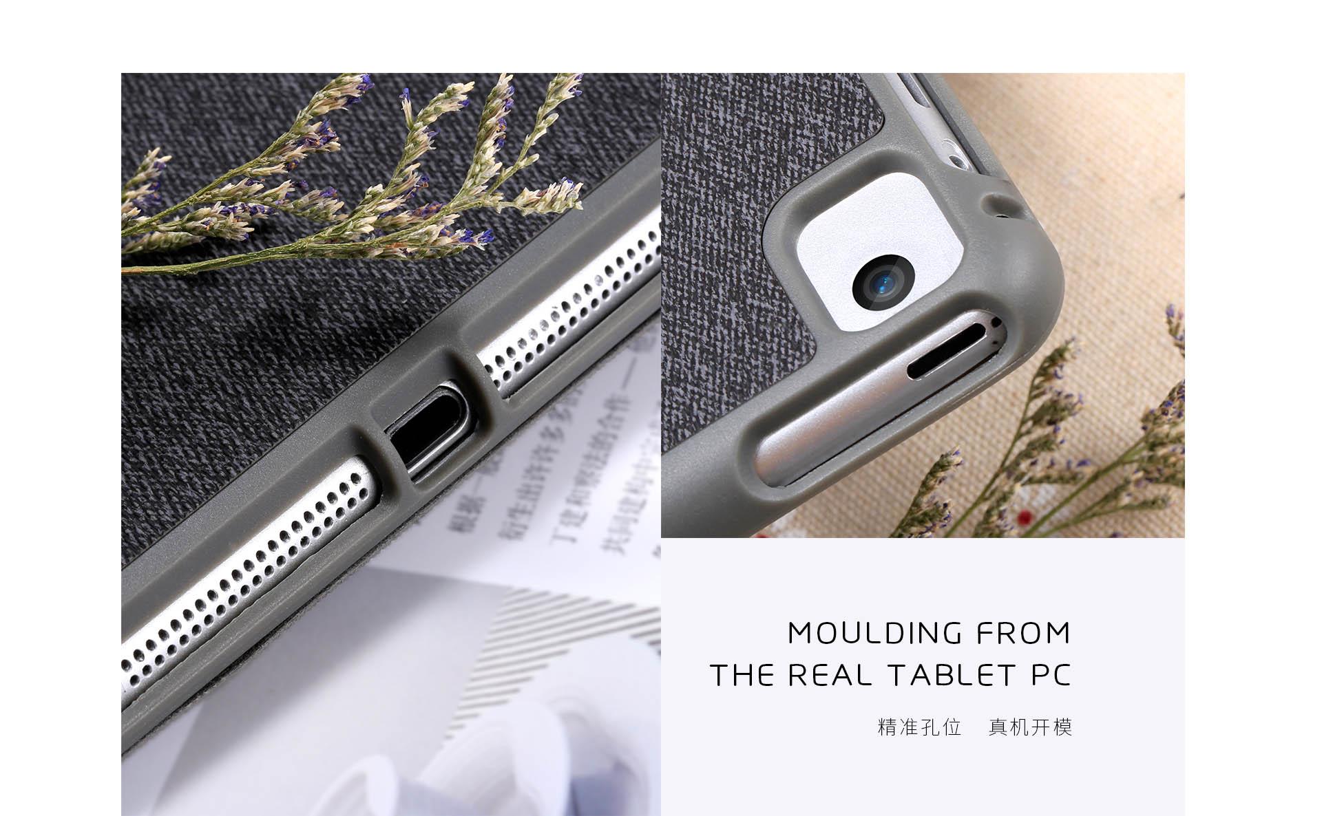 全系列皮套PT-10通用5款iPad1920_05