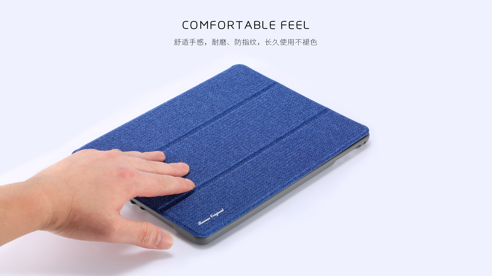 全系列皮套PT-10通用5款iPad1920_03