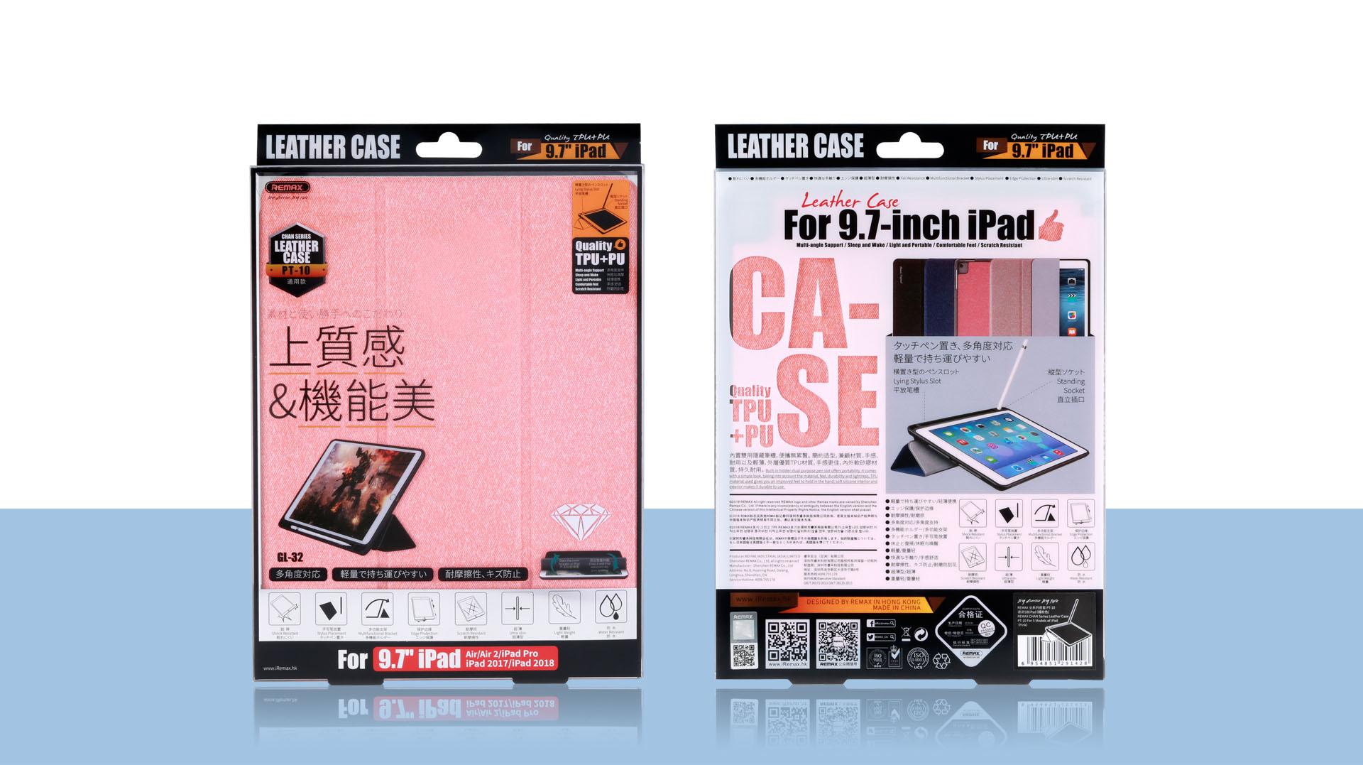 全系列皮套PT-10通用5款iPad1920_13