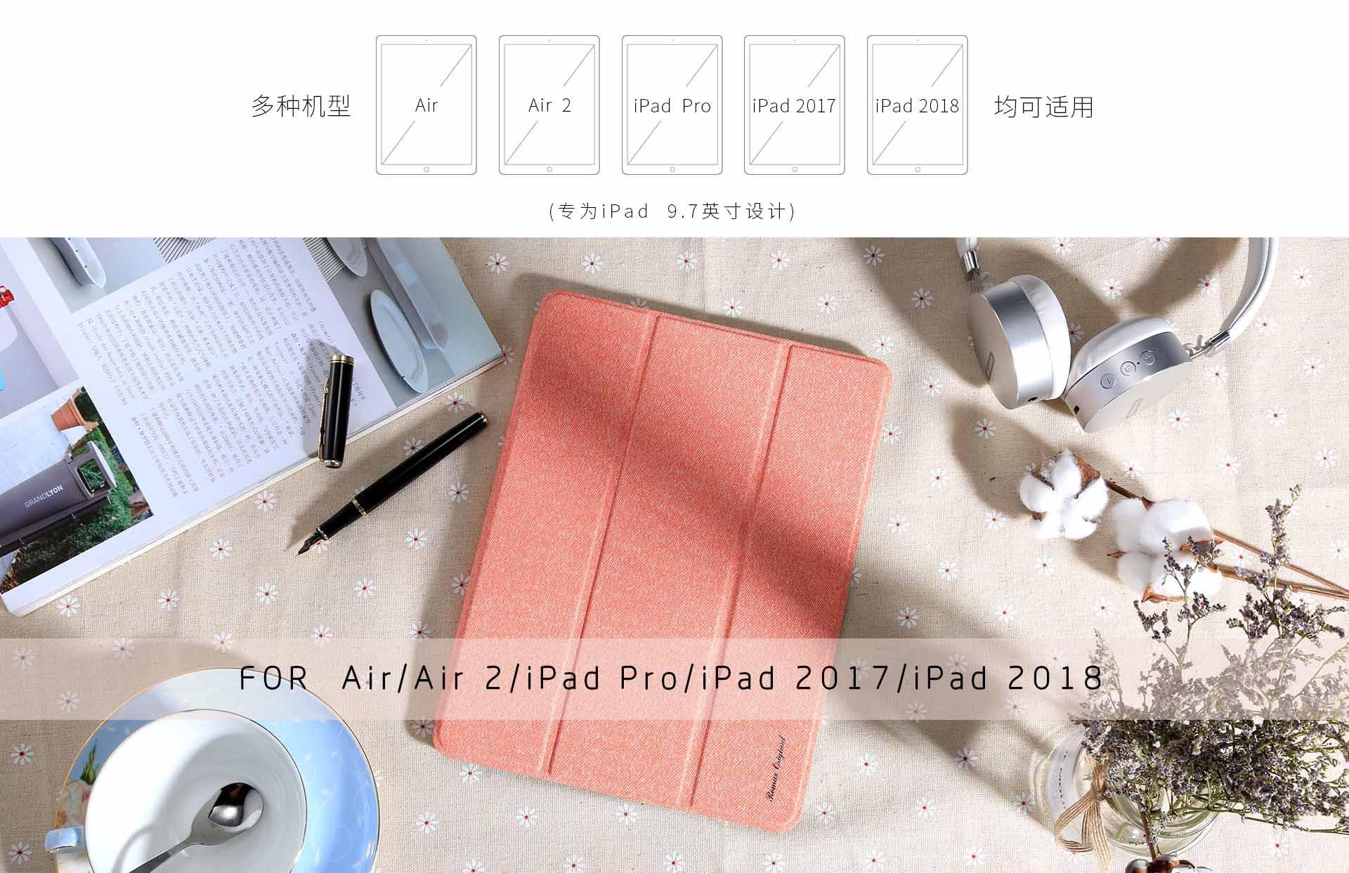 全系列皮套PT-10通用5款iPad1920_02