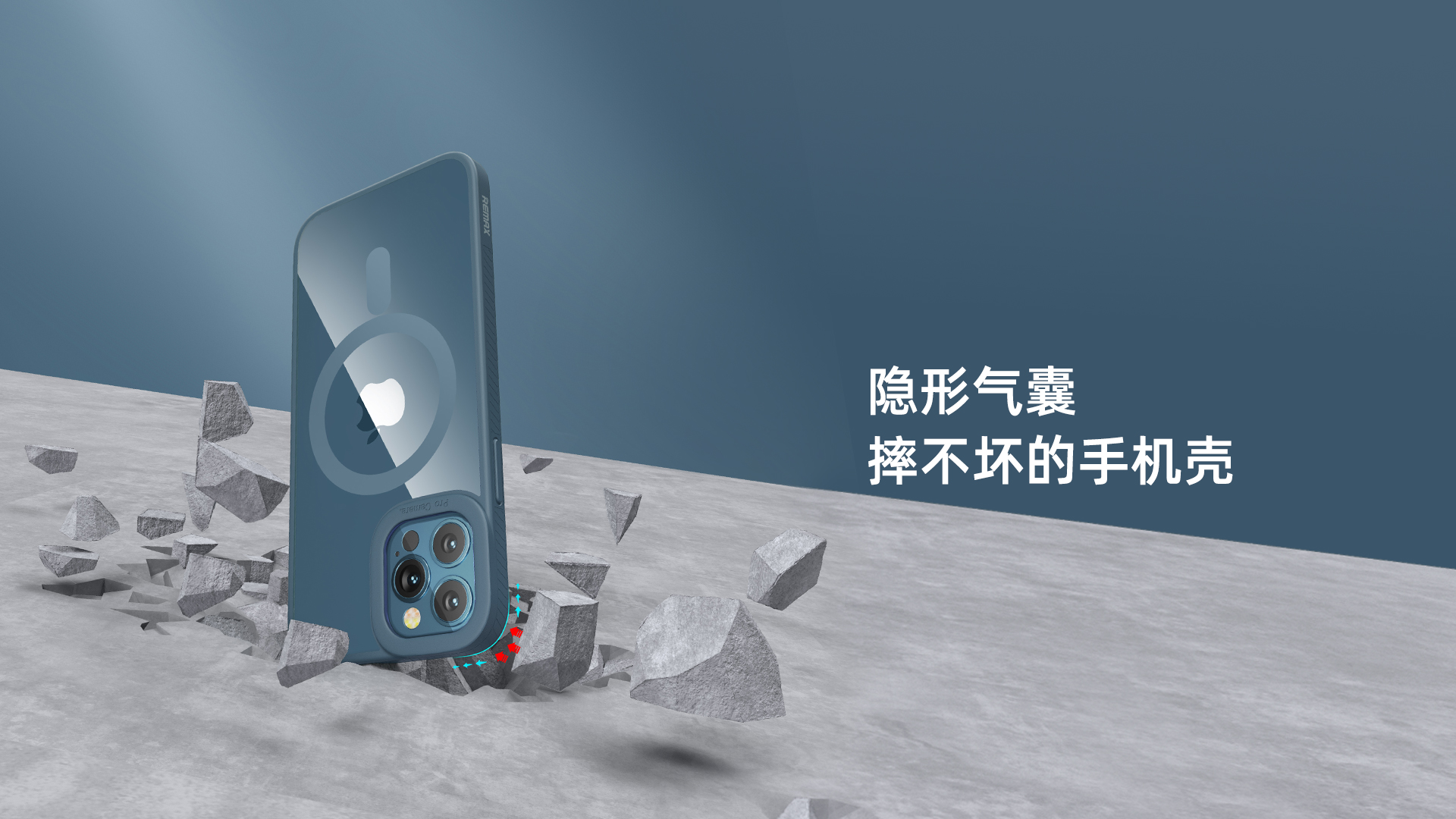 RM1698本色磁吸壳-网页_03