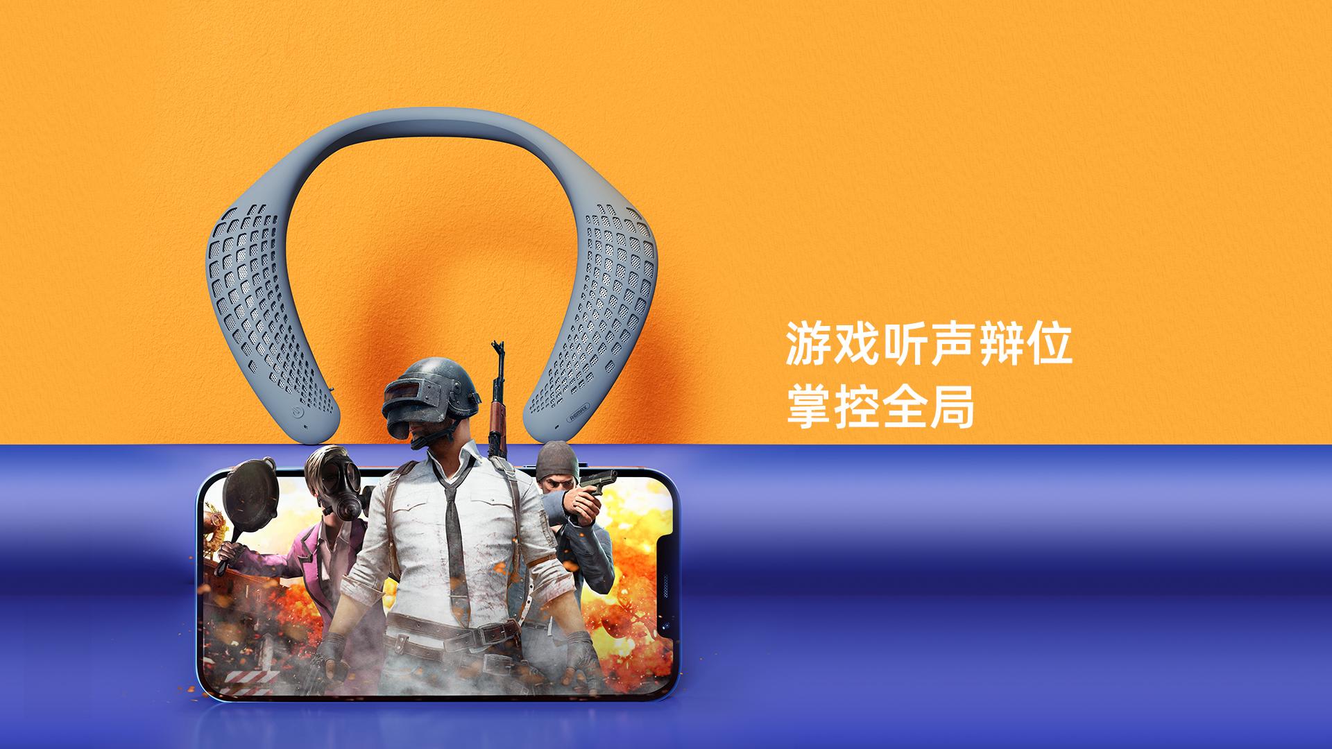 M42-酷乐挂脖蓝牙音箱网页_04