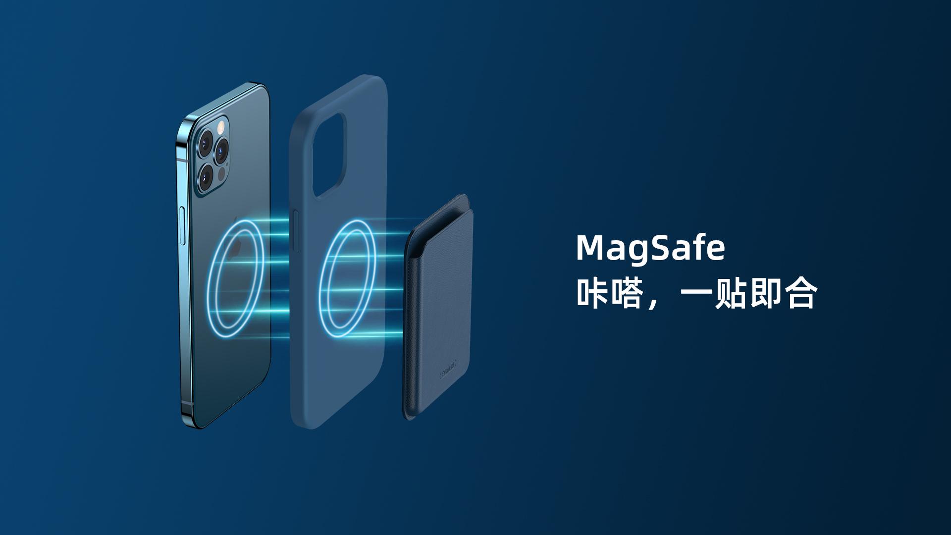 RM-1693-Magsafe磁吸真皮卡包-网页_04