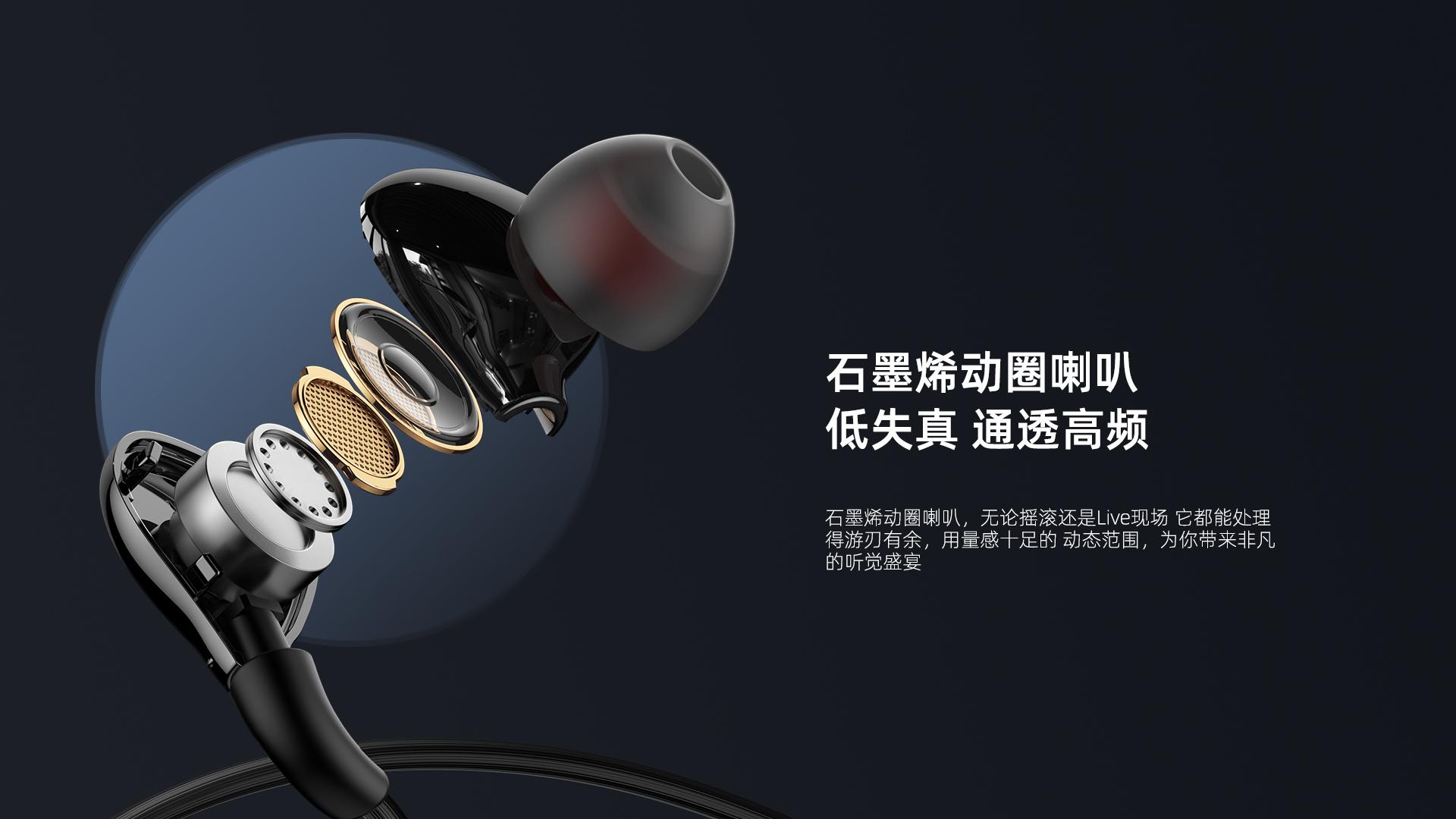 RM-655i-IPH音乐通话金属有线耳机_02