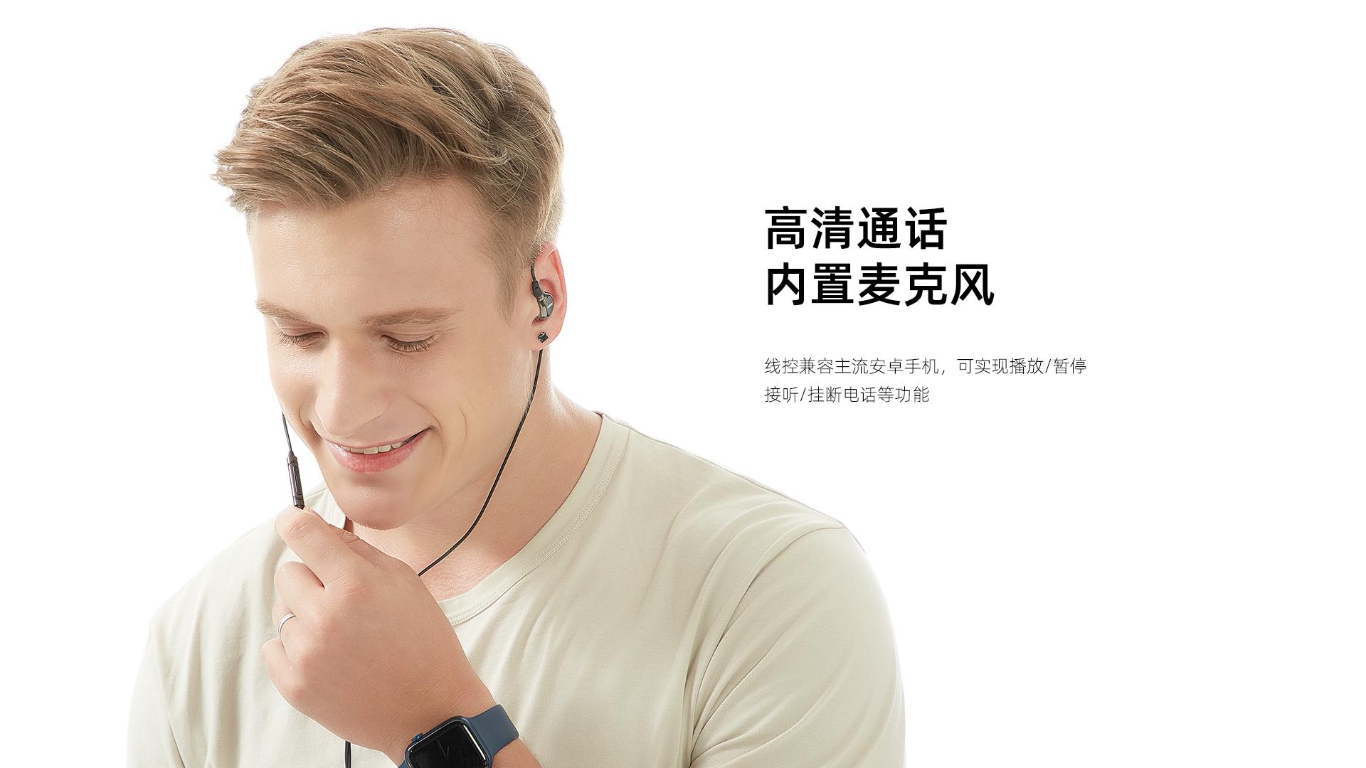 RM-655i-IPH音乐通话金属有线耳机_04