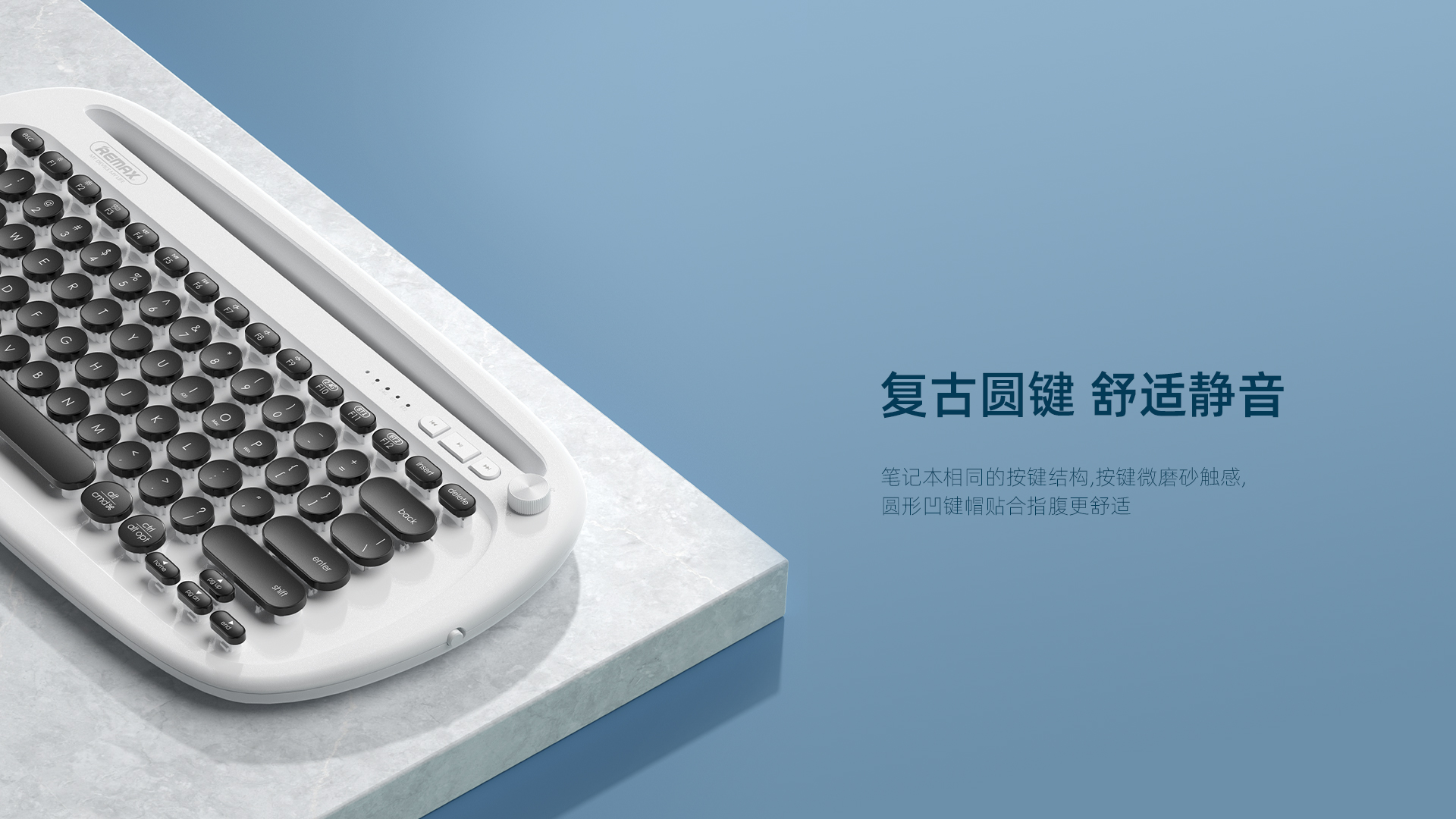 JP-1-无线三模键盘-网页_02
