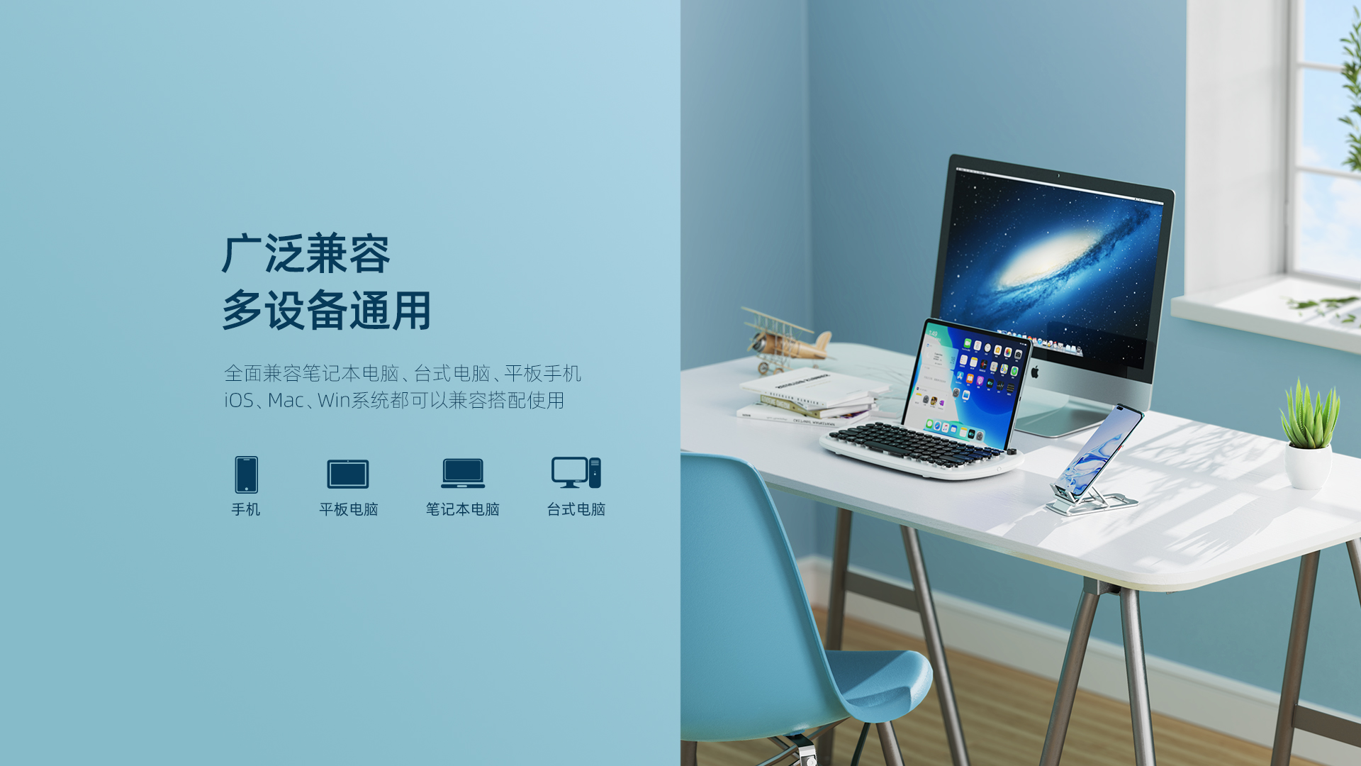 JP-1-无线三模键盘-网页_03