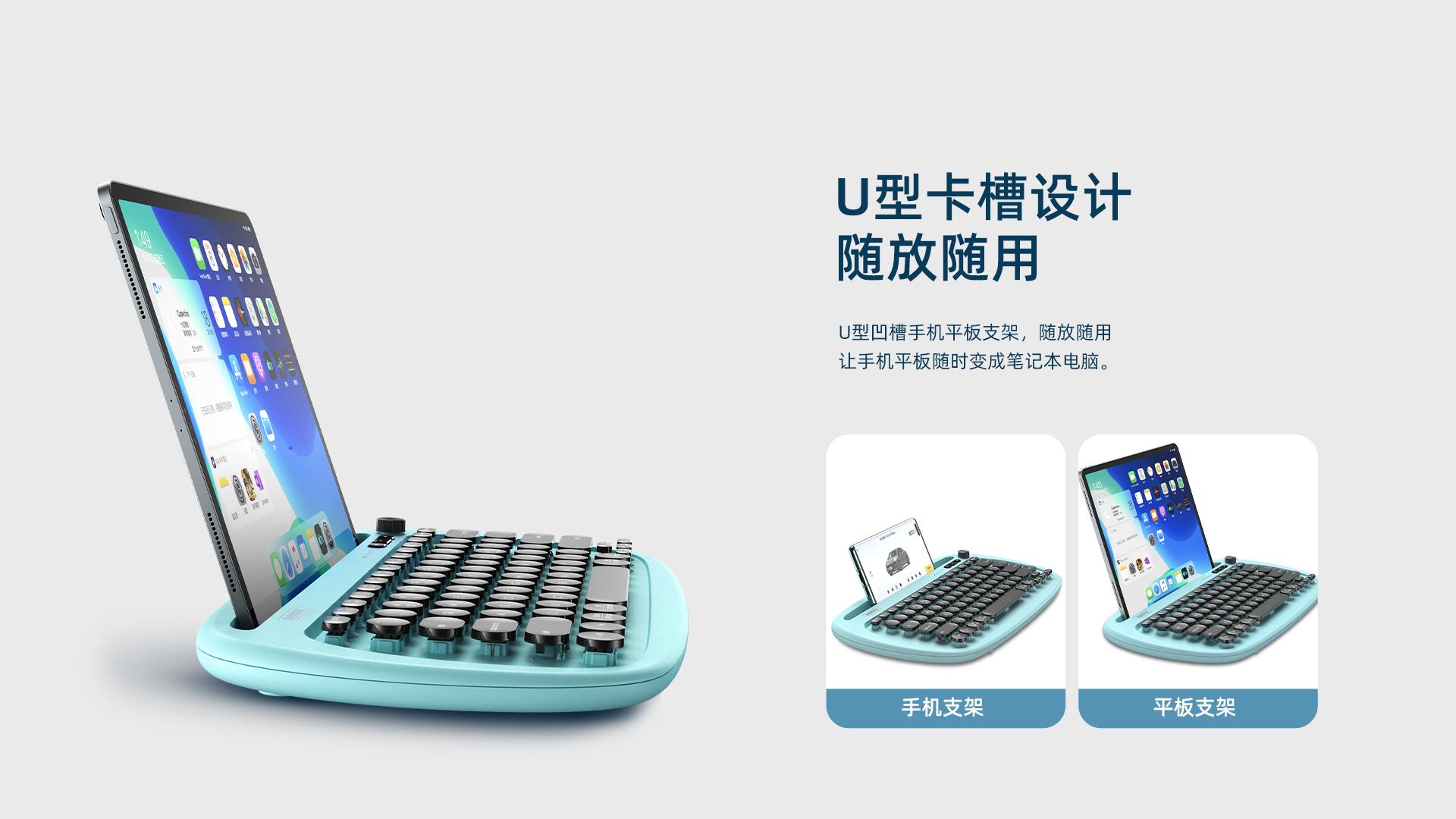 JP-1-无线三模键盘-网页_04