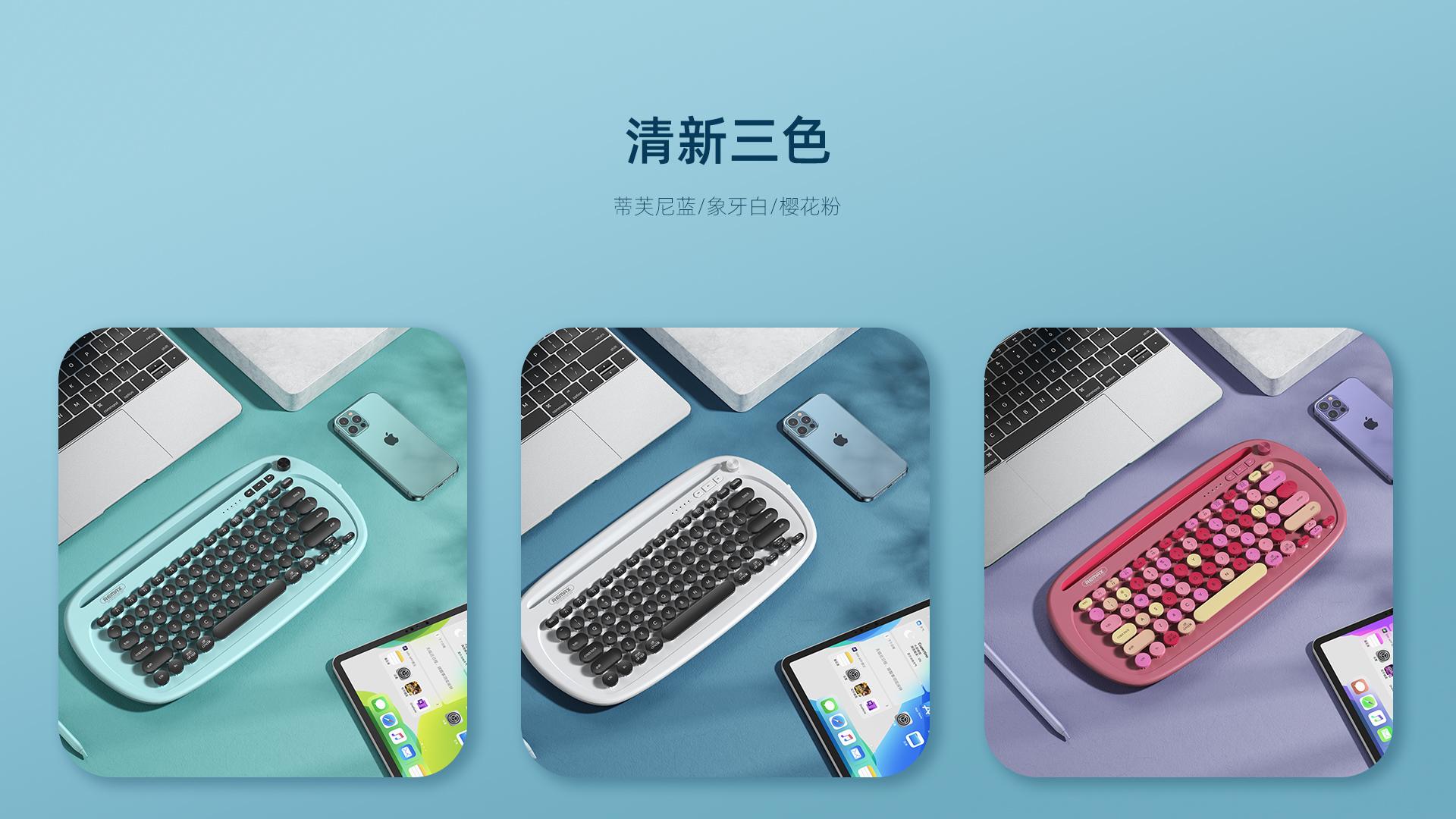 JP-1-无线三模键盘-网页_06